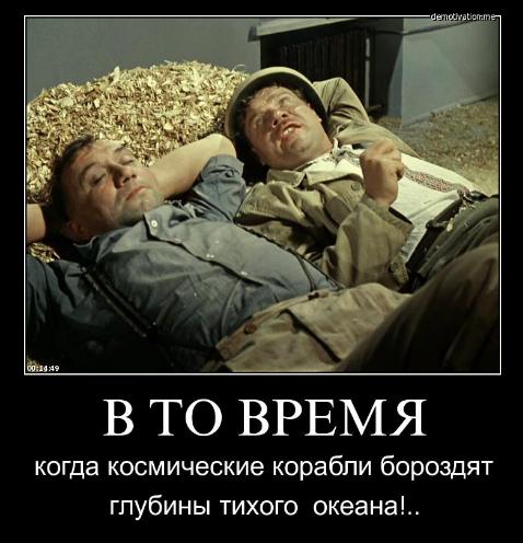 Донецк – велосипедная разметка, нервы, коммунистическое воспитание и как избежать ДТП