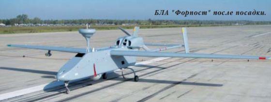 Эскадрилья беспилотных летательных аппаратов Северного флота