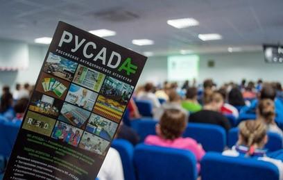 В Госдуме прокомментировали решение WADA по РУСАДА