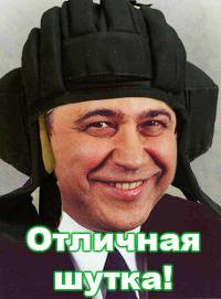 Подсказал друг Костяныч...
