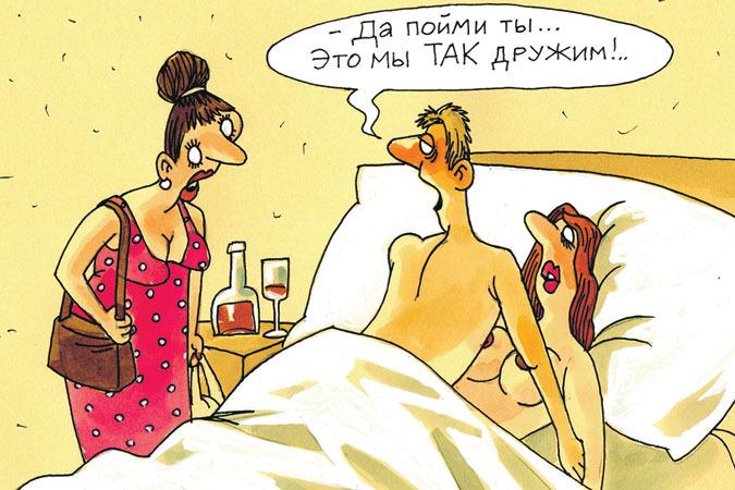 lyubovnitsa-meshaet-v-sekse
