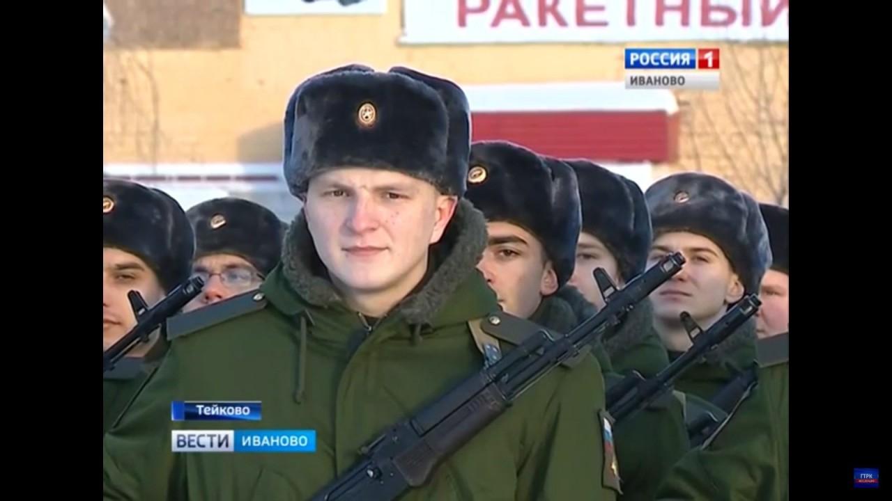 Более 900 новобранцев приняли Военную присягу в частях РВСН