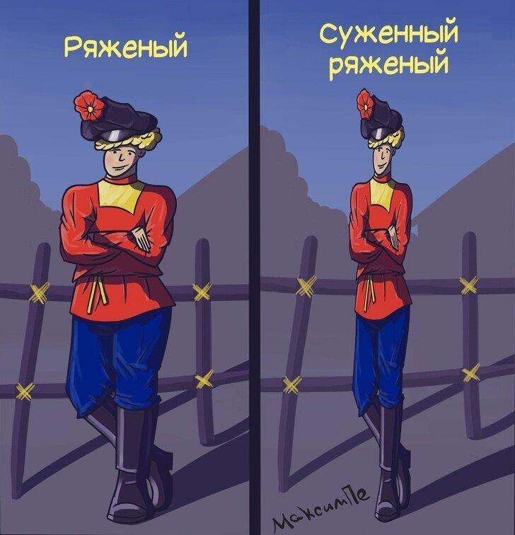 Русский программист рисует комиксы-каламбуры, используя игру слов