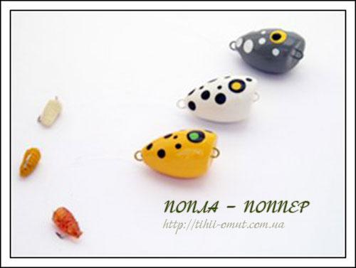 попла поппер купить интернет магазин в украине