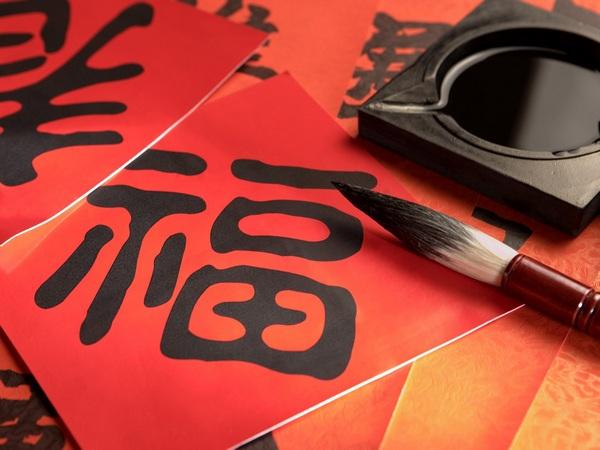 Пора учить китайский