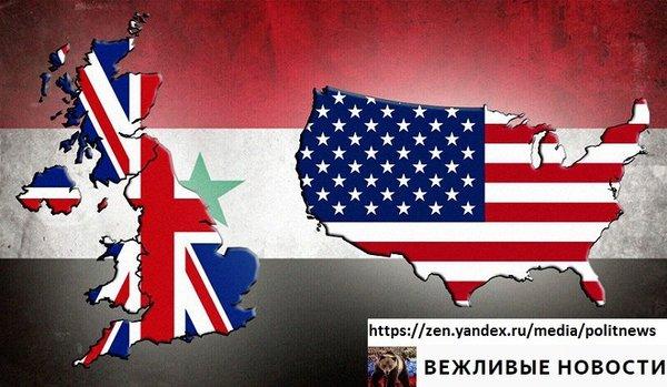 Россия оградит Сирию комплек…