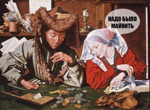 Средневековые приколы