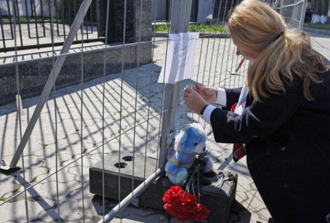 Украинская журналистка сорва…