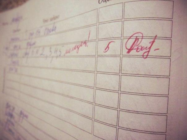 В российских школах не отменят оценки