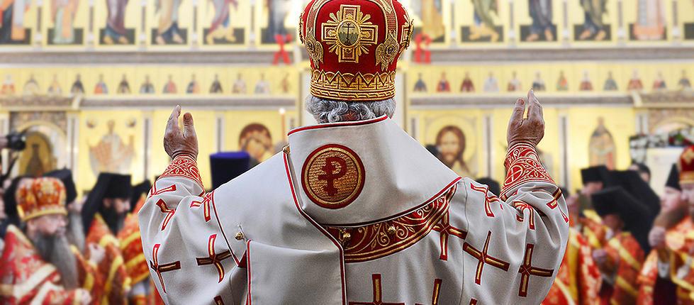 РПЦ призвала  поменять отнош…