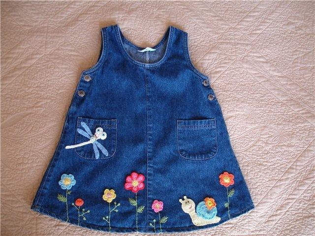 Как сшить из старых джинсов джинсы ребенку 315