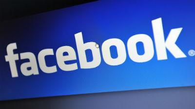 Правозащитники пожаловались на Facebook в Федеральную торговую комиссию США