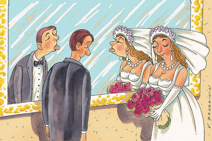 Отчего грустит невеста, а жених раскис, как тесто?