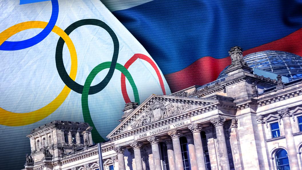 Бундестаг, Россия и Олимпиада