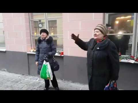 Пенсионерка в Таллине: «Слава Путину! Слава России! Путин — молодец!»