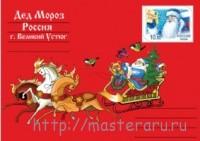 Как ребенку получить письмо от Деда Мороза