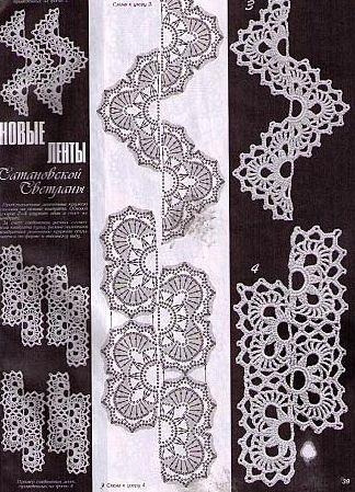 Коробочки своими руками шаблоны с размерами фото 315