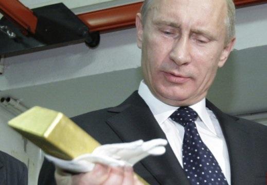 Российский Центральный Банк купил 100 тонн физического золота