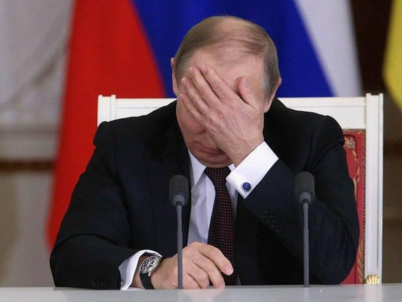 Поклонники фашистов обратились к Путину за защитой