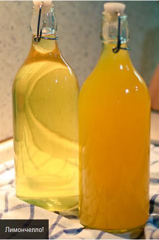 Вкусняшки из водки. Делаем Лимончелло и Оранчелло