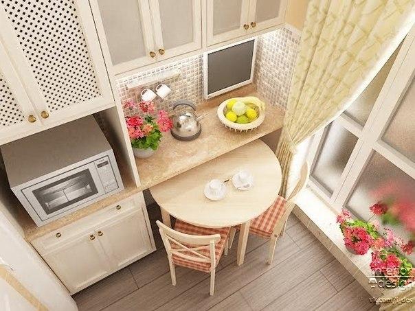 4 идеи для маленьких кухонь
