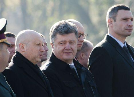 Возбуждены уголовные дела против Порошенко, Турчинова, Яценюка, Авакова, Кличко, Тимошенко, Парубия