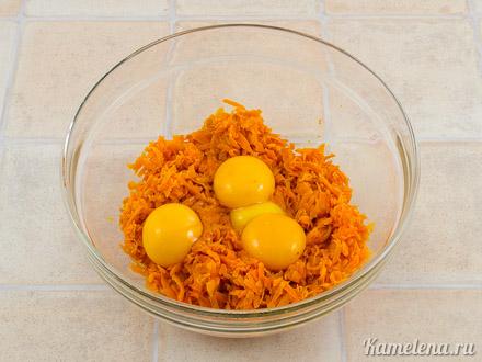 Морковный рулет со сливочным сыром — 3 шаг