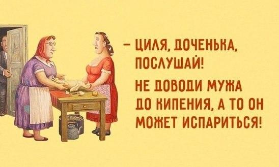 20 ПОРЦИЙ ОТБОРНОГО ОДЕССКОГО ЮМОРА...