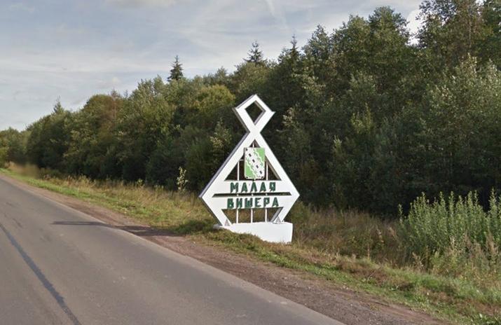 Советские «суперстранные» стелы на въезде в города