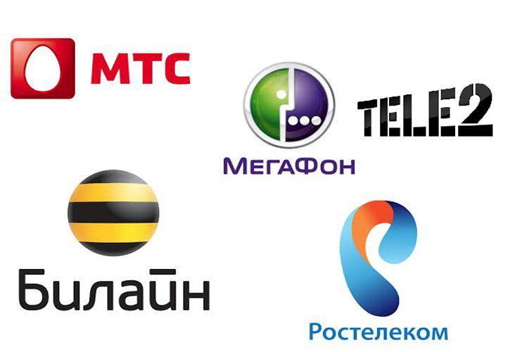 В ДНР начнут работать российские мобильные операторы связи