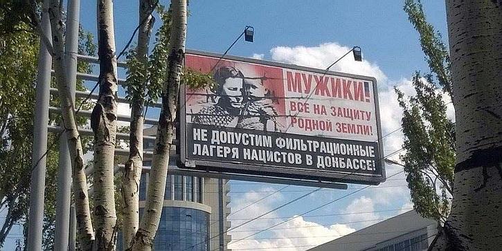 В закон о «деоккупации Донбасса» включили пункт о фильтрационных лагерях