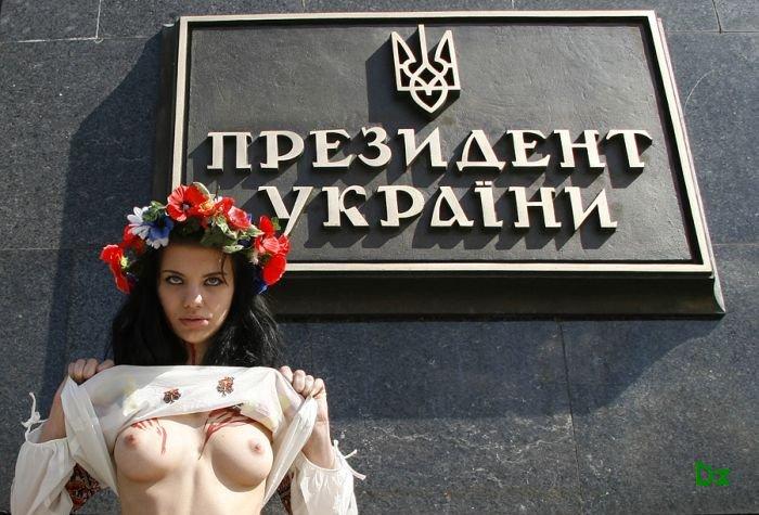 Украина  ушла на панель