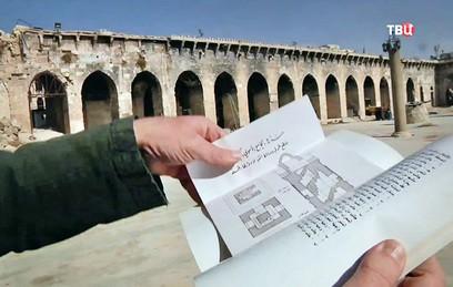 Россия поможет восстановить разрушенные храмы в Сирии