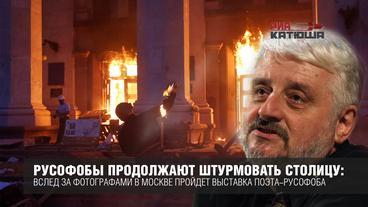 Настало время прикрыть американский гадюшник в Москве: т.н. Сахаровский центр
