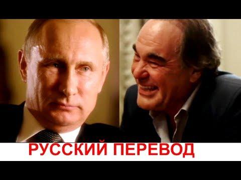 О преданных и проданных гражданах России
