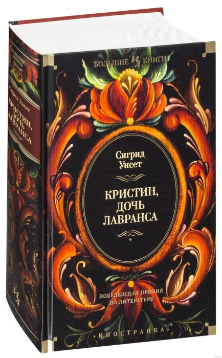 Любимые книги Марины Цветаевой
