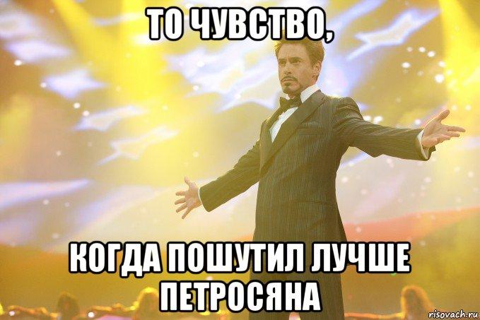 Вот это шутка... Улыбнемся)))