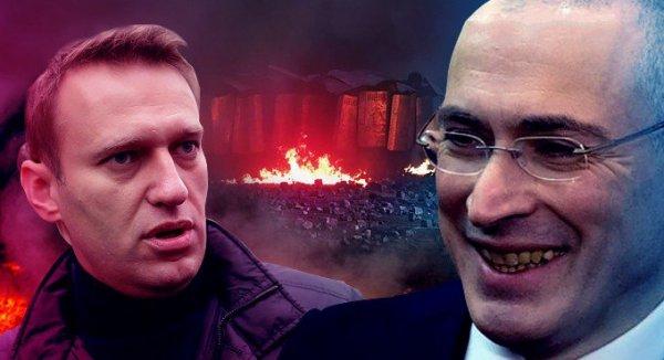 Ходор против Навального: Кто кого заборет?