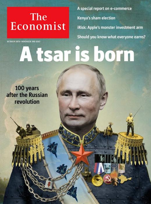 Журнал The Economist к столетию революции поместил на обложку Путина в образе царя
