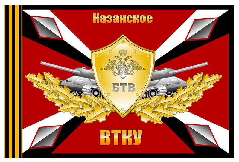 Министерство Обороны РФ созрело!