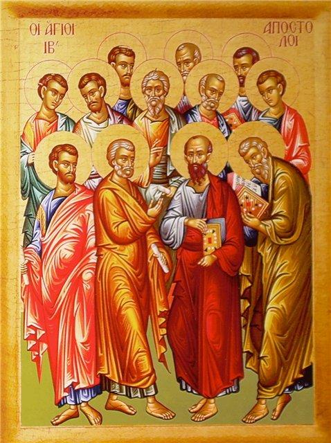 Собор святых славных и всехвальных 12-ти Апостолов