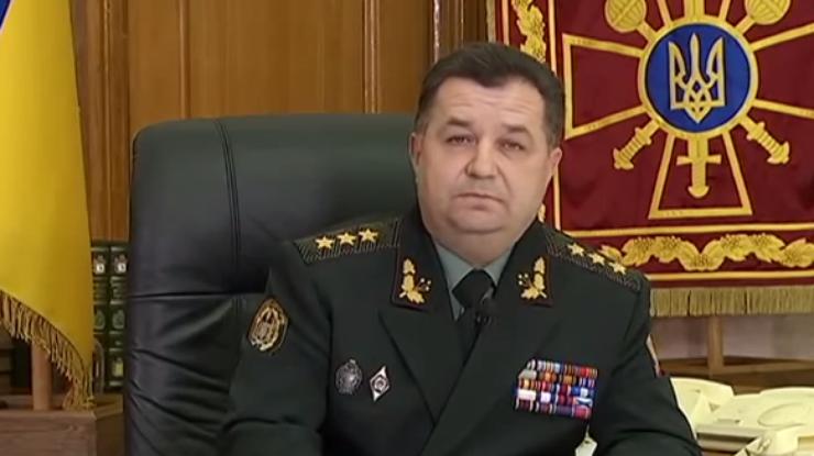 Те кого еще не убили,возвращайтесь назад: Минобороны Украины призвало офицеров запаса вернуться на службу и отправиться воевать в Донбасс