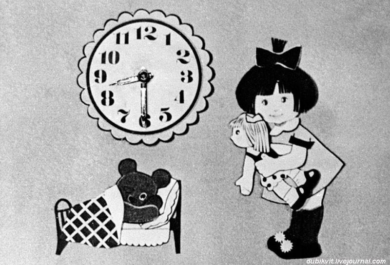52 года назад вышла первая программа «Спокойной ночи, малыши!»