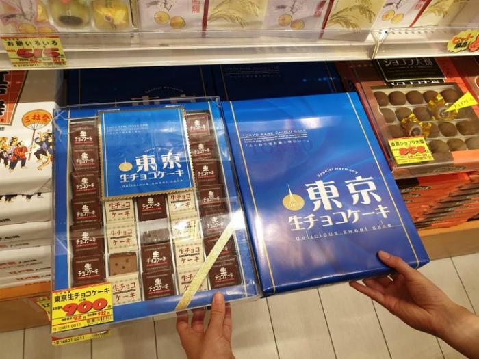Коробка-образец. | Фото: Seldon.News.