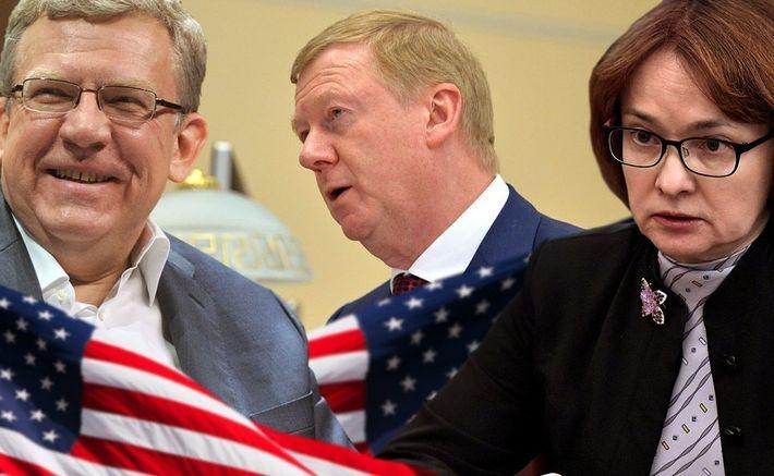 """Почему Кудрин, Набиуллина и Чубайс не попали в """"кремлевский доклад"""""""