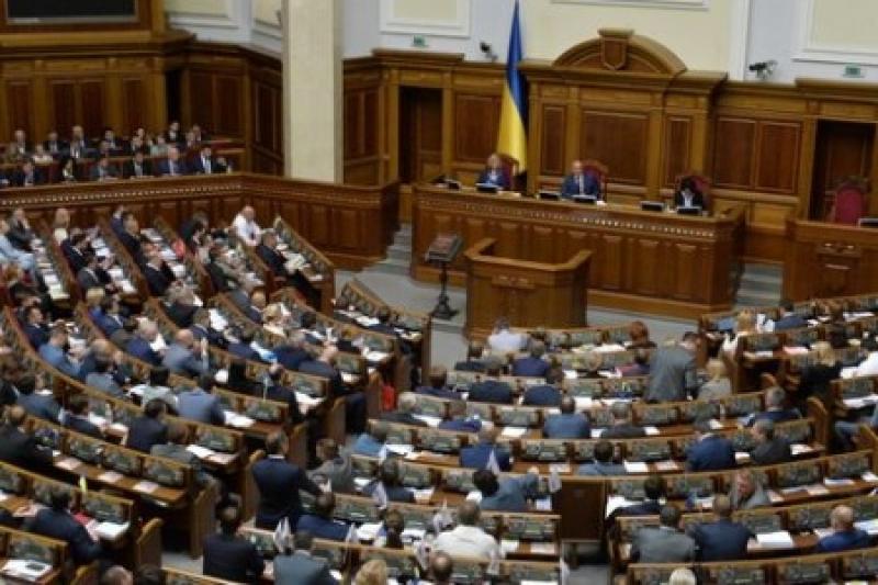 Новое административной устройство Украины – не за горами? После приезда Порошенко в США, Рада поддержала возвращение пенсий Донбассу