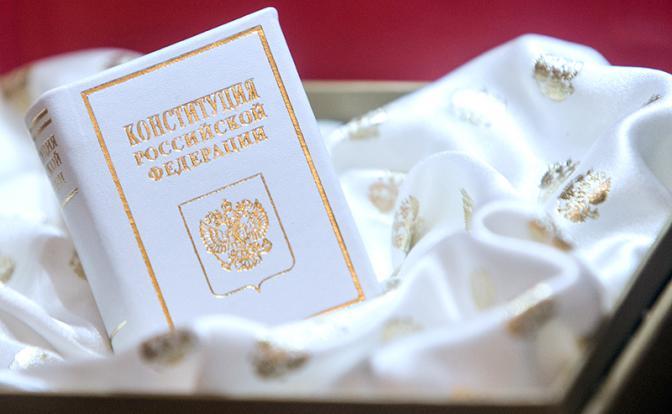 Прописать в Конституции русскую мечту