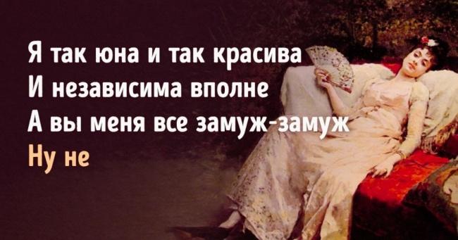 «Порошки» против осенней меланхолии