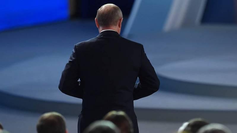 Напутствие президенту России-2018.