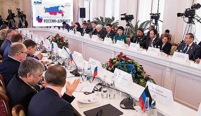 Связи Донбасса с Россией предложено крепить народной дипломатией